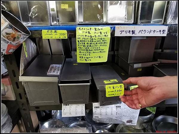 東京day2-3合羽橋道具街059.jpg
