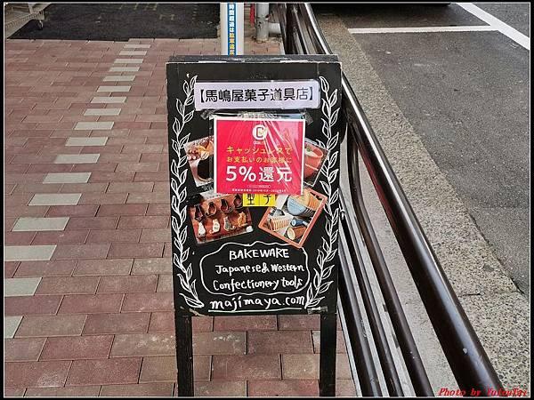 東京day2-3合羽橋道具街065.jpg