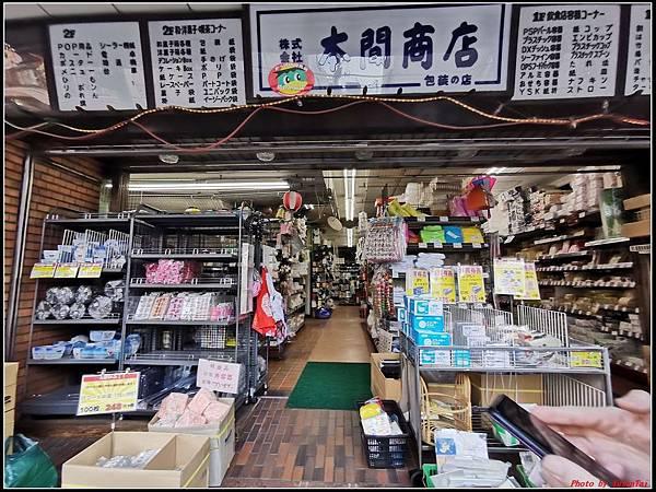 東京day2-3合羽橋道具街099.jpg