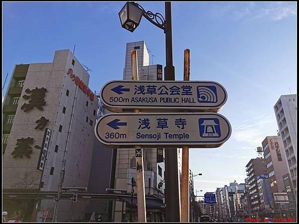 東京day2-4淺草001.jpg
