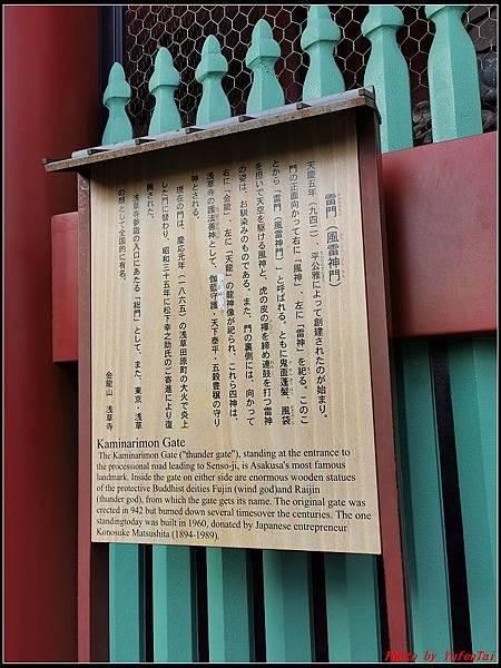 東京day2-4淺草023.jpg