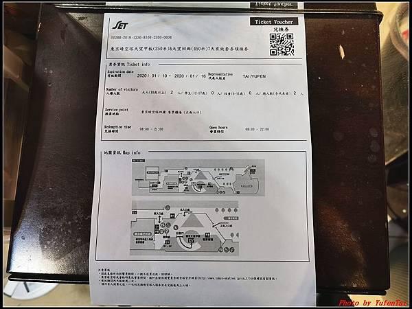 東京day2-5晴空塔003.jpg