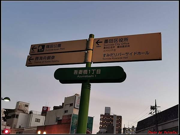 東京day2-5晴空塔031.jpg