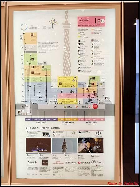 東京day2-5晴空塔067.jpg
