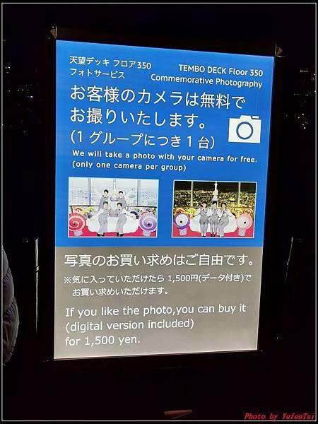 東京day2-5晴空塔075.jpg