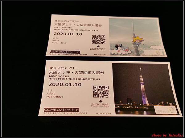 東京day2-5晴空塔071.jpg