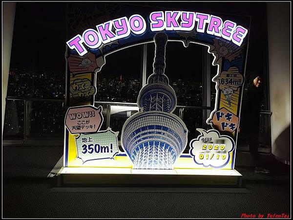 東京day2-5晴空塔088.jpg