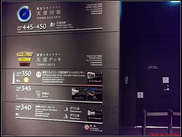 東京day2-5晴空塔107.jpg