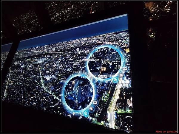 東京day2-5晴空塔117.jpg