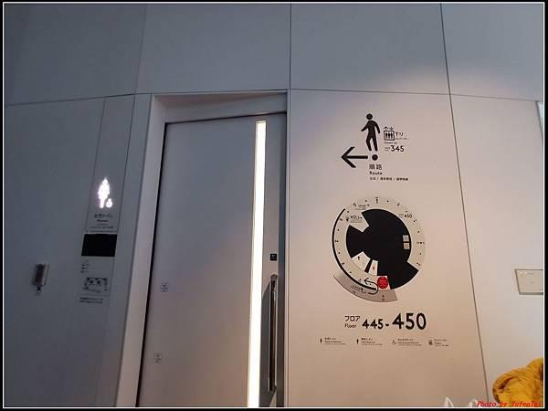 東京day2-5晴空塔176.jpg