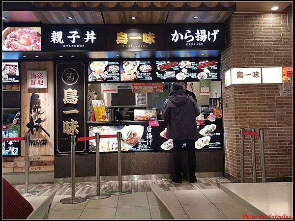 東京day2-5晴空塔280.jpg