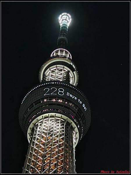 東京day2-5晴空塔331.jpg
