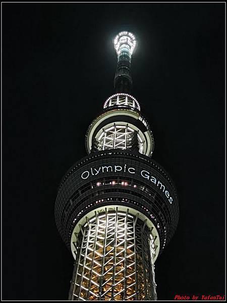 東京day2-5晴空塔333.jpg
