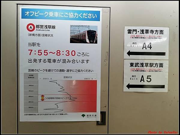 東京day2-6淺草夜拍004.jpg