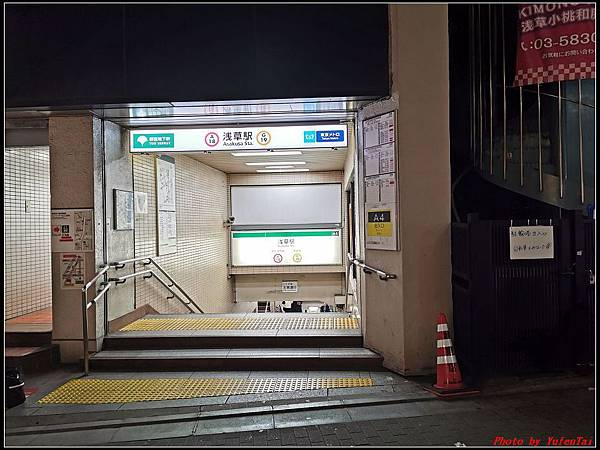 東京day2-6淺草夜拍006.jpg