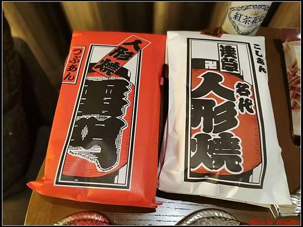 東京day2-7戰利品008.jpg