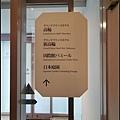 東京day3-1早餐019.jpg