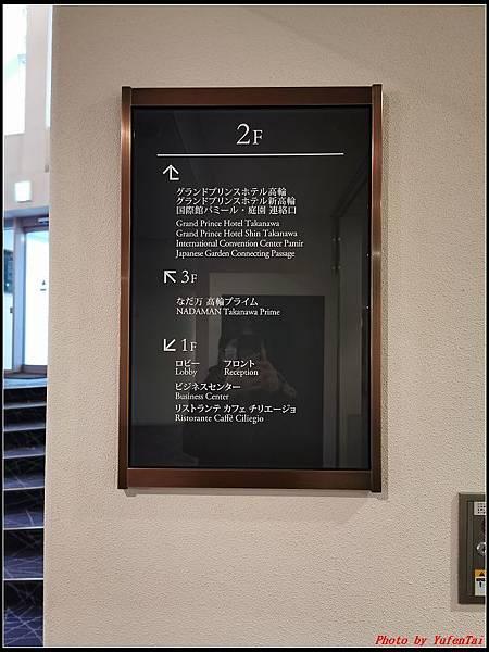 東京day3-1早餐017.jpg