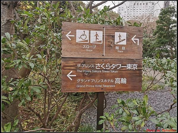 東京day3-1早餐126.jpg