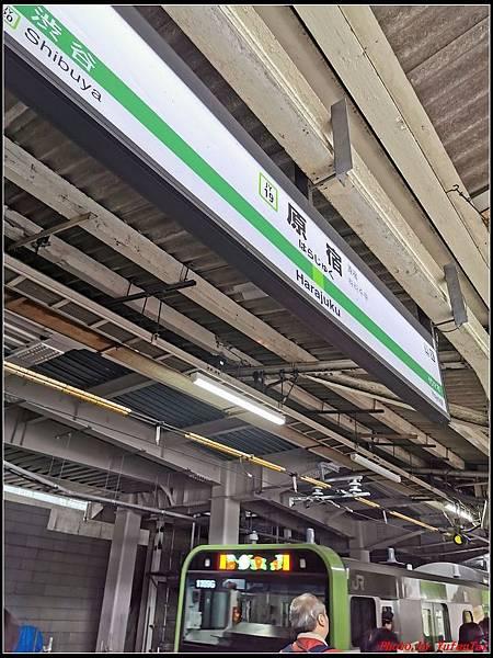 東京day3-2原宿車站003.jpg