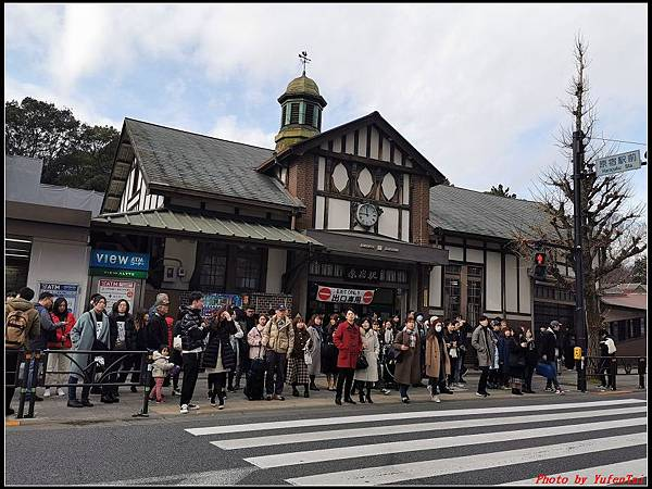 東京day3-2原宿車站009.jpg