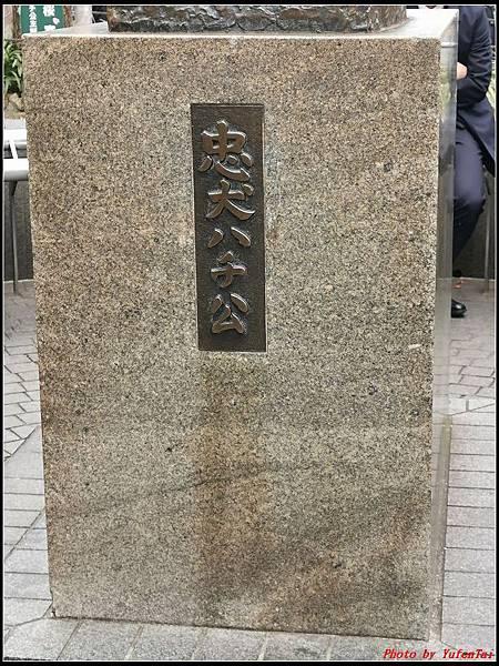 東京day3-3澀谷005.jpg