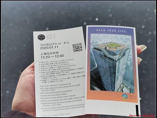 東京day3-3澀谷029.jpg