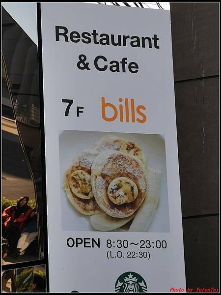 東京day3-4 bills007.jpg
