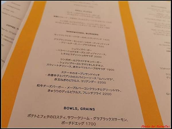 東京day3-4 bills023.jpg