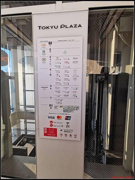 東京day3-4 bills084.jpg