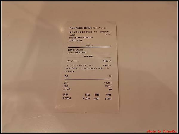 東京day3-6藍瓶014.jpg