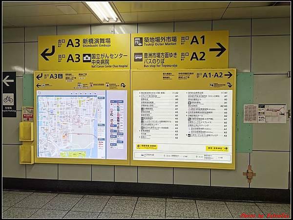 東京day4-1築地030.jpg