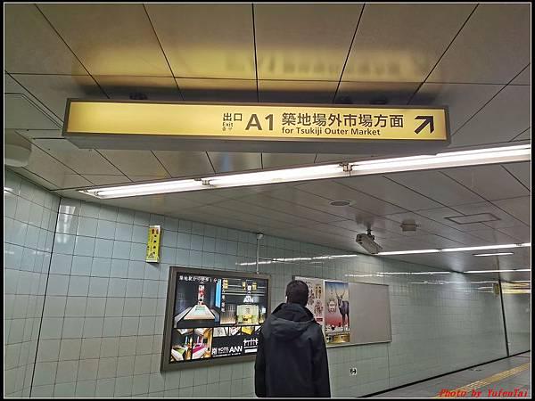 東京day4-1築地031.jpg