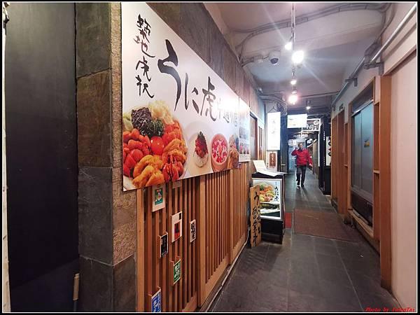 東京day4-1築地058.jpg