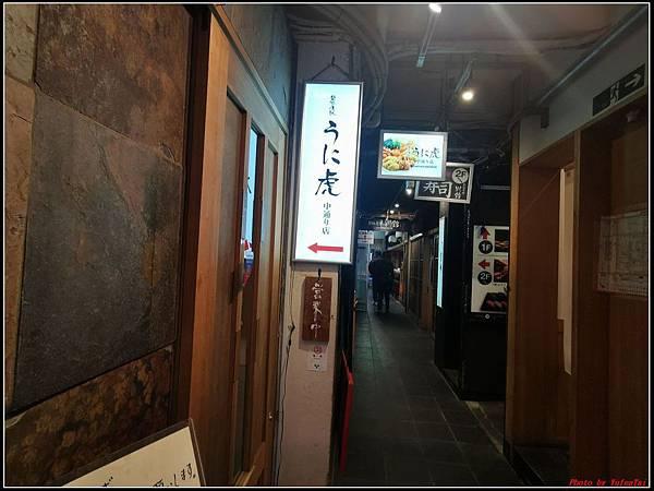 東京day4-1築地065.jpg