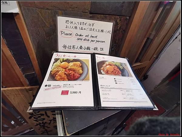 東京day4-1築地060.jpg