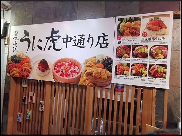東京day4-1築地059.jpg