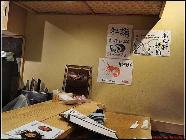 東京day4-1築地076.jpg