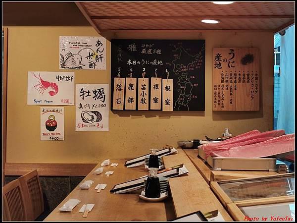 東京day4-1築地077.jpg