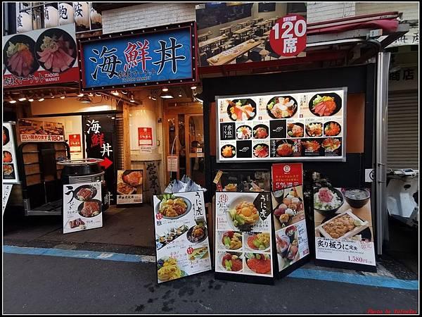 東京day4-1築地164.jpg