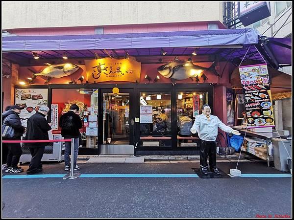 東京day4-1築地197.jpg
