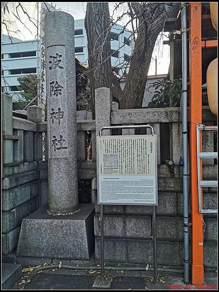 東京day4-1築地208.jpg