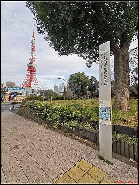 東京day4-2東京鐵塔008.jpg
