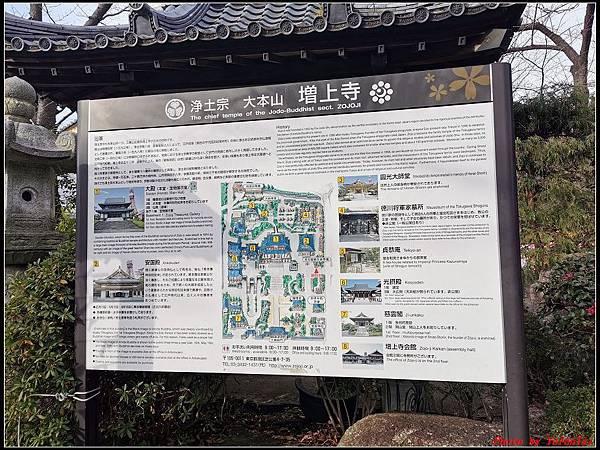 東京day4-2東京鐵塔028.jpg