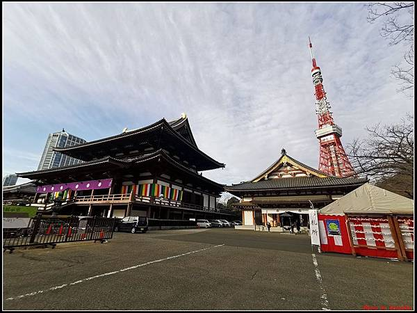 東京day4-2東京鐵塔029.jpg
