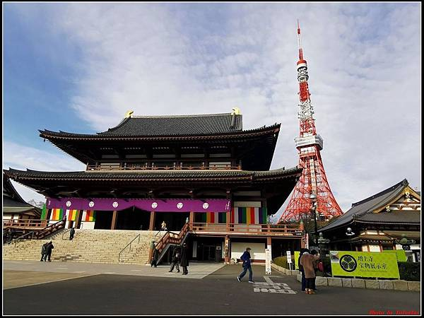 東京day4-2東京鐵塔041.jpg