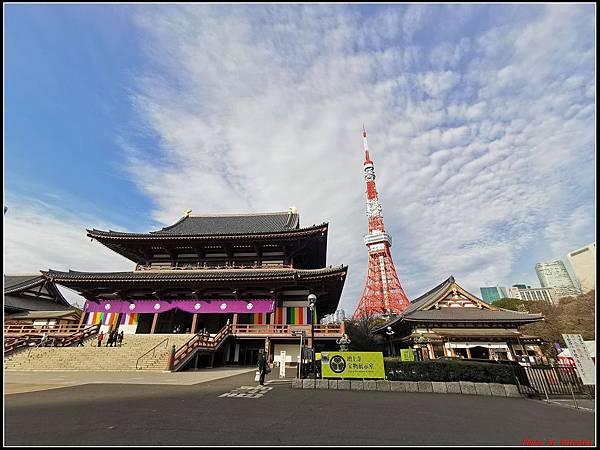 東京day4-2東京鐵塔054.jpg