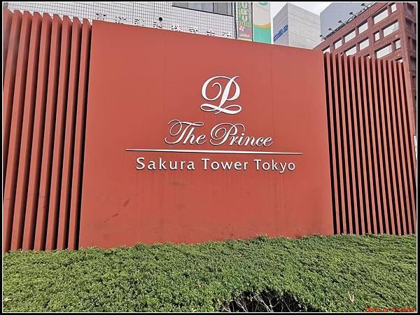 東京day4-3 lounge003.jpg