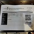 東京day4-4 skyliner001.jpg