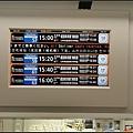 東京day4-4 skyliner018.jpg